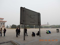 2016_04_060171 (Gwydion M. Williams) Tags: china beijing tiananmensquare tiananmen