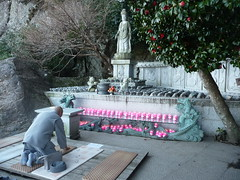 (p_mci) Tags: hermitage southkorea yeosu hyangilam jeollanamdo mar12 dolsando