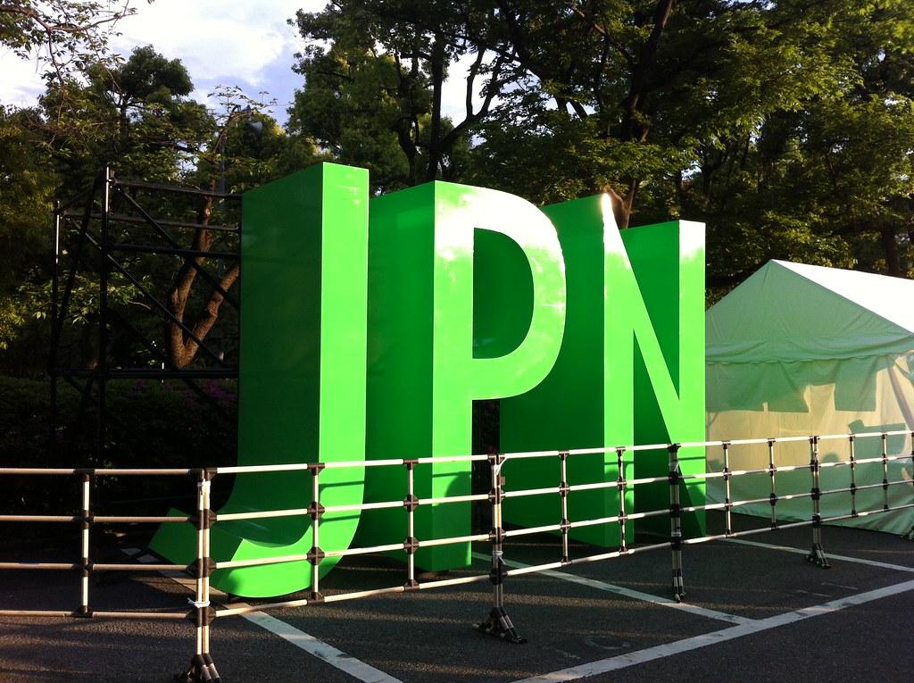 Perfume 3rd Tour: JPN Logo