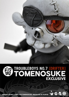 留之助限定 TROUBLEBOYS NO.07 [DRIFTER]