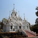 IMG_0152 Wat Phraphuttabat Tamo, วัดพระพุทรบาทตะเมาะ thumbnail