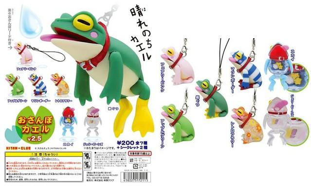 KITAN CLUB おさんぽカエルv2.5 奇譚俱樂部的步行青蛙轉蛋