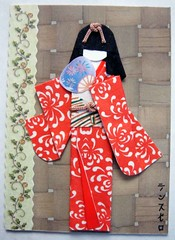 ATC1016 - Red beauty with a fan (tengds) Tags: red brown atc fan geisha kimono obi papercraft japanesepaper washi ningyo handmadecard chiyogami japanesepaperdoll wazome origamidoll tengds origamiwashi reusedcard