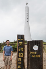 Tropic of Cancer (jjthandcd) Tags: travel cancer taiwan adventure tropic