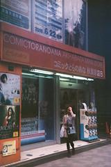 Toranoana (2Dkomplex) Tags: tokyo 東京 akihabara akiba 秋葉原 chuodori toranoana アキバ 中央通り コミックとらのあな とらのあな