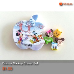 1 Figure Eraser + 5 Mini Eraser  Price non negotiable   Having a     bash?  @@ OhMyGoody wide range of varieties & goodies www.facebook.com/ohmygoodyOMG  Send queries to:- Ohmygoody@hotmail.com SMS / Whatsapp us @ 8587 2385 fo (Oh My Goody) Tags: children square eraser disney mickey gift squareformat present minniemouse birthdaygift stationery birthdaypresent goodiebag presentforkids iphoneography instagramapp uploaded:by=instagram greatgiftforkids ohmygoody