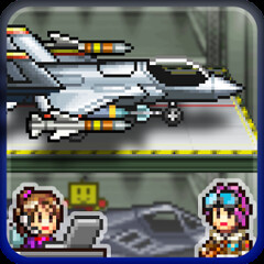 Blue sky Squadron - Android & iOS apps - Free (jpappsdl) Tags: world blue sky monster japan japanese fly map attack free player card rpg leader create ios android enemy request cooperation apps response squadron subdue blueskysquadron