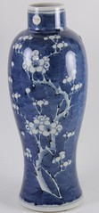 49. Antique Chinese Cherry Blossom Vase