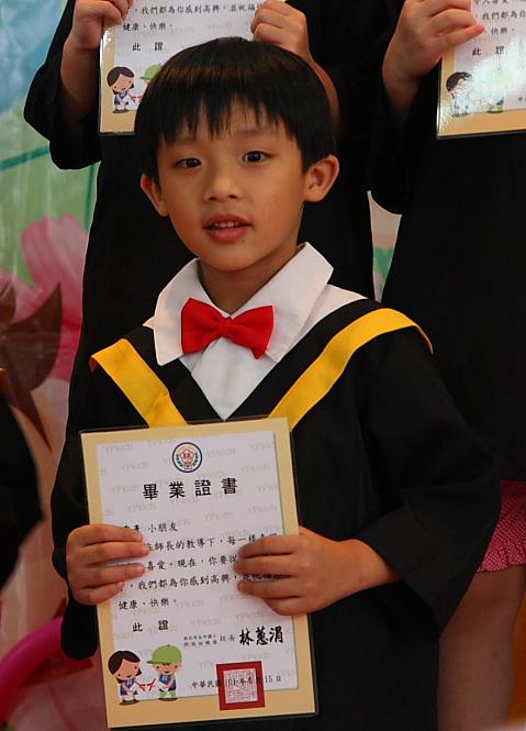 彥彥幼稚園畢業典禮014