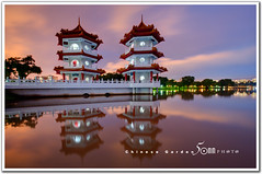Singapore Chinese Garden (fiftymm99) Tags: china park lake reflection architecture river garden pagoda town twins nikon singapore chinese chinesegarden jurong d300 fiftymm juronglake singaporechinesegarden nikond300 fiftymm99 gettyimagessingaporeq2