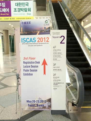 iscas2012