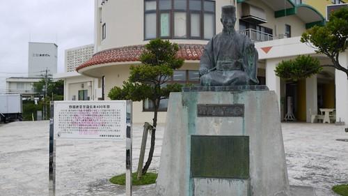 道の駅かでな 野國總管之像 甘藷伝来400年祭