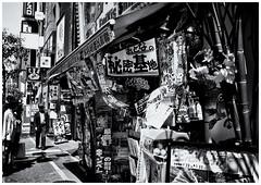 #2620 Shinjuku::Tokyo (Potemkin666) Tags: street japan tokyo shinjuku fujifilm xt1 xf23mm