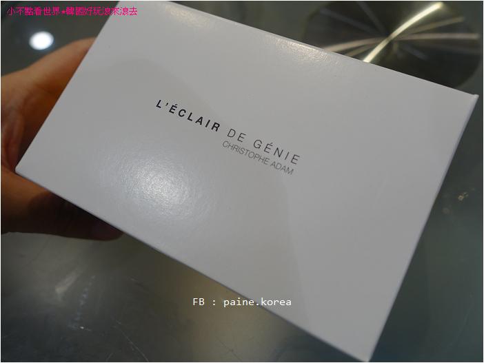 巴黎 L'Eclair de Génie 閃電泡芙 (13).JPG
