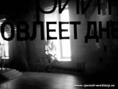 20110826-San Petersburgo-7.jpg (Ignacio Martínez Egea) Tags: bw byn russia rusia ruso kyrillisch russland sanpetersburgo sanpetersburg cirilico