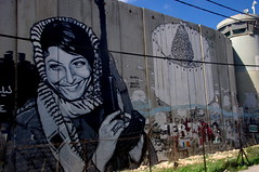 The wall (tttske_C) Tags: wall palestine border bethlehem