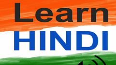 How to Learn Hindi (asithmohan29) Tags: howto learn hindi languages lessons worldlanguages freeonlineclasses learnhindi spokenhindi howtolearnhindi educationandcommunications howtoh hindithroughenglish freehinditutorialvideos learnhingionline spokenhindionlineclasses