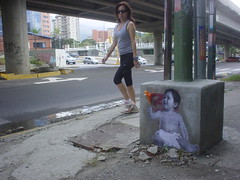 Regala amor (D11 Urbano) Tags: boy art girl poster stencil arte venezuela nios caracas urbano venezolano arteurbano d11 streetartvenezuela artvenezuela d11streetart arteurbanovenezuela d11art d11urbano