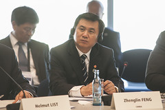 Zhenglin Feng attends the Ministers' Roundtable on Day 1