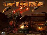 最後火星塔(Last Mars Tower)