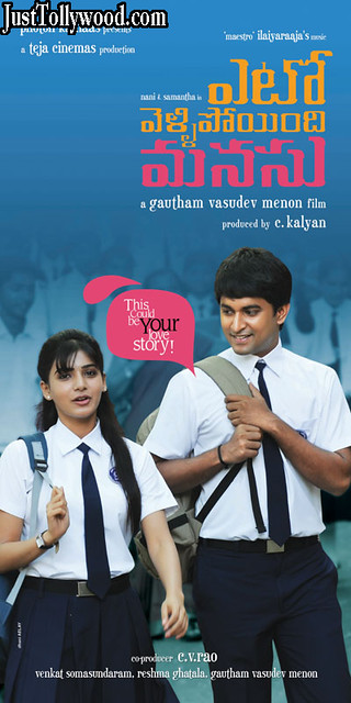 Yeto Vellipoyindi Manasu Telugu Movie