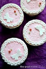 Cupcakes ΠΕΤΑΛΟΥΔΕΣ