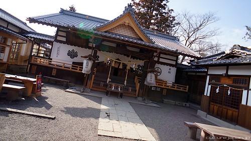 Shinshu Ueda