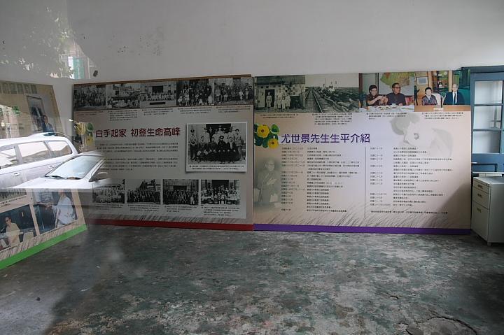 台中梧棲老街分駐所(尤世景)006