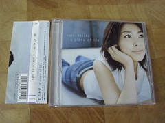 原裝絕版 2005年 4月6日 松隆子 MATSU TAKAKO 松たか子 a piece of life CD 港版 中古品
