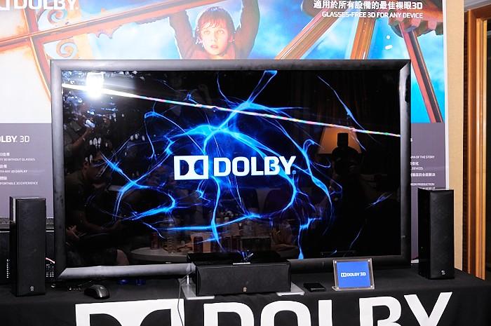 dolby-digital-plus-3d