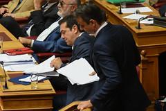 GREECE-ATHENS-POLITICS (X-Andra) Tags: alexis greek prime bill action euro politics athens greece parlament crisis minister kyriakos attica nea grc prior eurogroup legislation hellenic austerity dimokratia mitsotakis tsipras