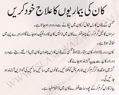 Kaan Ki Beemario Ka Ilaj Khud Karein (Your Well Wisher) Tags: ear easy ka ki treatment remedy kaan ilaj khud beemario karein