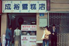 eating in GuangZhou-pancake ice cream (Jackcal Shi) Tags: eating fujifilm canton 广州 富士 扫街 xpro1 xf35mm f14r