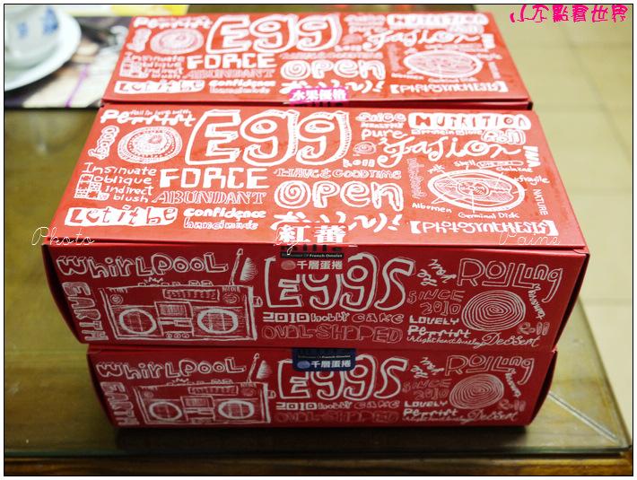 艾葛千層蛋糕 (1).JPG