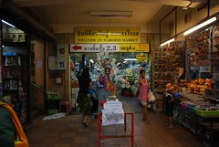 Welcome to Talat Waroros Market (avlxyz) Tags: travel holiday thailand market chiangmai warorotmarket talatwarorot warorosmarket talatwaroros