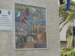 Viagem a Israel 2012 - G2 - Beth She'an
