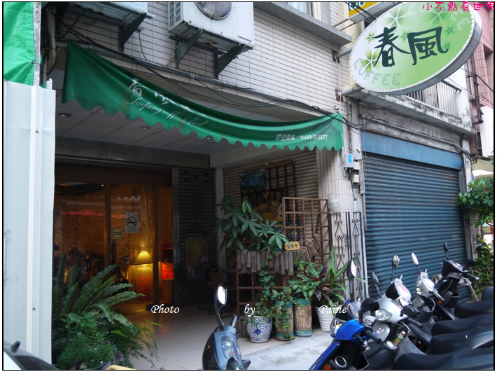 中壢春風咖啡館 (1).JPG