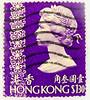 beautiful stamp Hong Kong $ 1.30 dollar Queen Elizabeth II purple QEII QE2 Queen Elisabeth II timbre postes stamp selo franco bollo postage Hong Kong $ 1.30 porto sellos marka briefmarke francobollo Hong Kong ელისაბედ II エリザベス2世, 伊麗莎白二世 , एलिजा़बेथ (stampolina, thx for sending stamps! :)) Tags: china ladies portrait woman lady postes hongkong women stamps violet porträt stamp donne frau portret mujeres tem commonwealth postzegel qe2 qeii femmes perempuan queenelizabeth frauen selo dames babae bolli queenelisabeth sello sellos kobiety briefmarken frimärken 女性 briefmarke 邮票 francobollo selos senhoras timbres frimærker марки francobolli bollo 切手 kadın zegels женщины 우표 zegel znaczki レディース markica 妇女 スタンプ نساء дамы γυναικών nők ผู้หญิง perangko frimerker pulları timbru طوابع महिलाओं แสตมป์ γραμματόσημα маркица bélyegek टिकटों antspaudai razítka