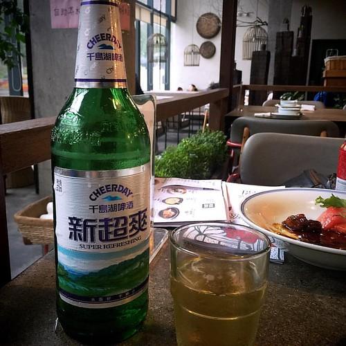 千岛湖啤酒@几荷 #值得推荐的千岛湖餐厅