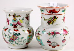 23. Pair of Signed Baulister Chinese Vases