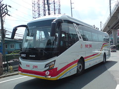 Five Star 1002 (Bus Ticket Collector) Tags: bus golden dragon philippines replica fivestar dm11 mandiesel pbpa fivestarbusbody pfsbci pangasinanfivestarbuscoinc xml6126 manr39 philippinebusphotographersassociation
