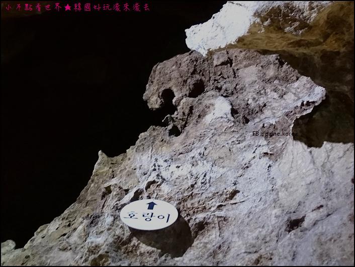 江原道畫巖洞窟 (24).JPG