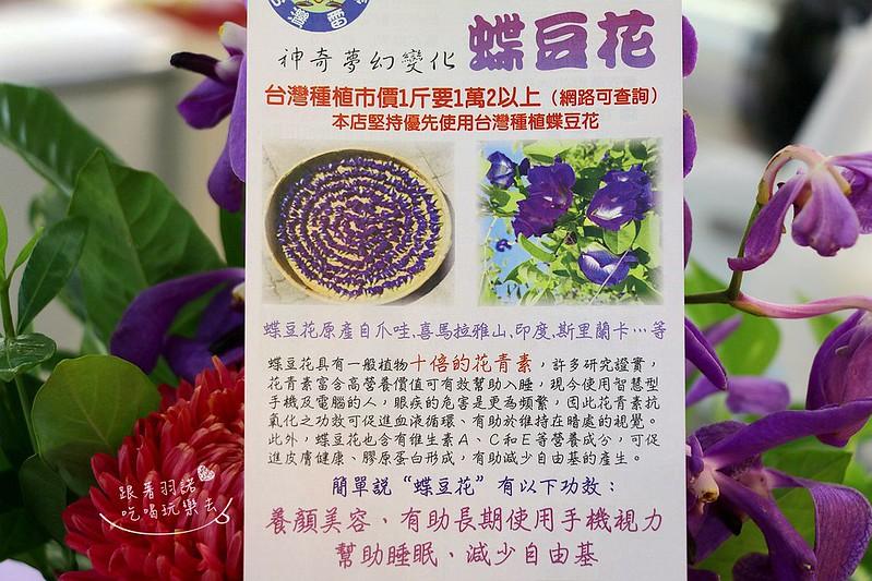 台灣雷夢台北東區極光飲料069