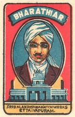indeallumettes 5 (pilllpat (agence eureka)) Tags: matchboxlabel matchbox allumettes tiquettes inde india