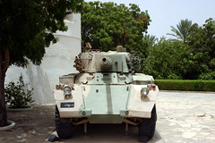 The Sultan's Armed Forces Museum