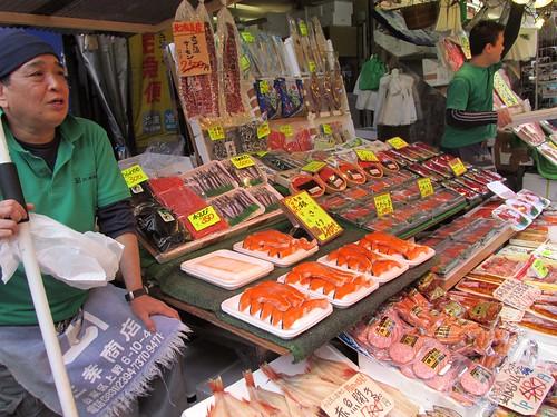 Poissonnerie, Ameyodo, Tokyo, Japon