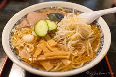 (GenJapan1986) Tags: 2016       nikond610 japan yamagata food ramen