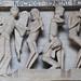 Lintel Detail Below Christ, Last Judgment Tympanum, Central Portal, West Facade, Cathédrale St-Lazare, Autun