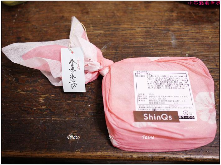 日本蝦餅 (12).JPG