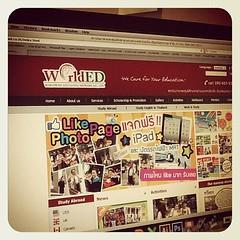 Website WorldED พร้อมเปิดตัวแล้วจ๊ะะะะ